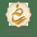 نماد طلایی ستاد ساماندهی شرکت چشمه آرامش آب